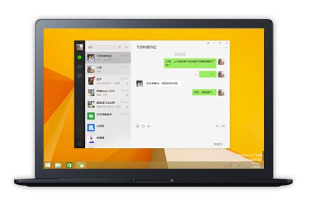 Windows上使用微信,快速高效地收发消息,轻松愉快地和朋友畅谈,让沟通更方便。