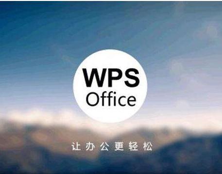 WPS免费海量在线云存储,支持文档漫游,满足用户多平台、多设备的办公需求。 群主模式协同工作,云端同步数据,满足不同协同办公需求,使团队办公更高效,更便捷,更轻松
