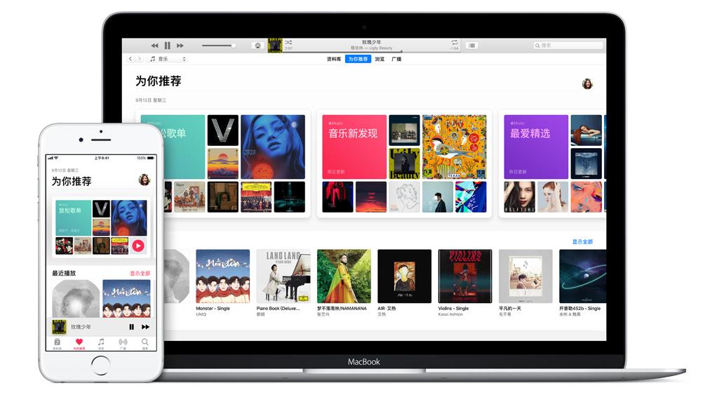 如何将你 Mac 或 PC 上的音乐和视频导入 iPhone、iPod 或 iPad?iTunes 帮你搞定。那么照片、通讯录和日历呢?iTunes 亦能传送。有了 iTunes,电脑和移动装置上媒体内容的双向同步变得异常简单。通过 WLAN 网络,你可以随时随地下载应用程序。当你返回电脑前,连接好移动装置,iTunes 会将你在途中购买的内容同步到 iTunes 资料库中。