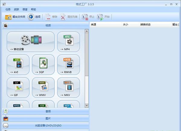 一个覆盖图片全功能的软件,包含特效,浏览,编辑,排版,分割,合并和屏幕录像截图等功能,只需安装它一个就足够应付几乎所有情况