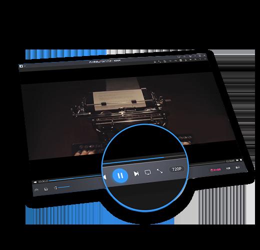 采用全新架构,1M宽带秒播720P高清视频,配合各功能调度优化,启动速度提升3倍,升级硬解播放核心,打开高清电影速度大幅提升,另有极速皮肤,给您速度和视频的双重快体验~