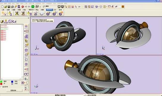 全面兼容各种三维软件格式,快速捕捉设计意图,并能自由实现对各类三维数据的直接编辑
