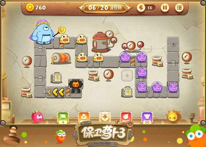 该游戏在2016年被评为应用宝十大潮流应用之一,并于同年获得中国广告长城奖事件营销非媒体类铜奖。