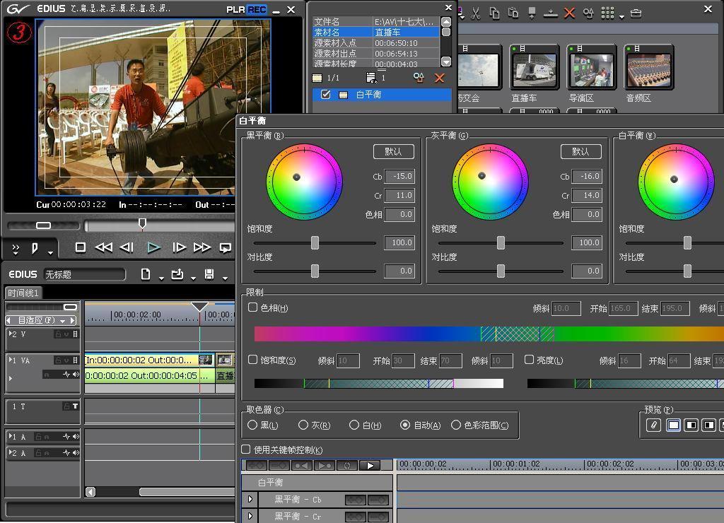 """在""""素材库""""面板中先选择需要剪辑的素材,然后按住鼠标""""左""""键拖拽至时间线中,在轨道中的放置位置需要在V(视频)、VA(视频与音频)、T(文字)和A(音频)中进行选择。"""