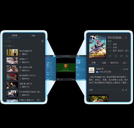 到主页找视频的同时不会关闭正在观赏的视频, 还可以玩本地、看详情、聊评论。