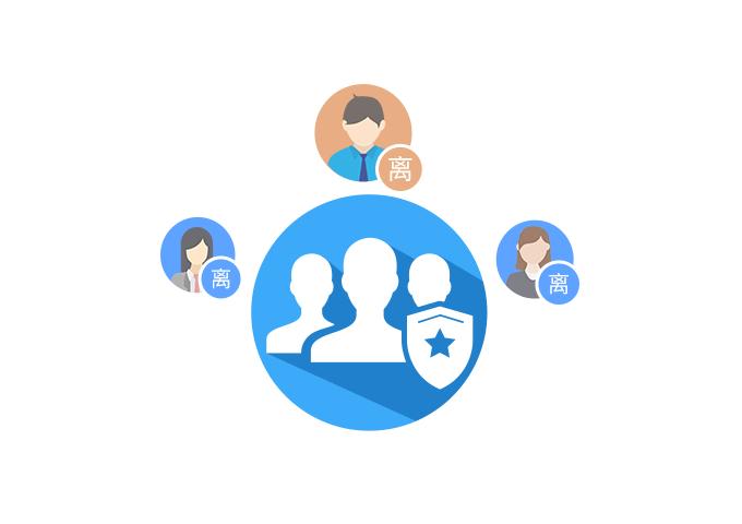 通讯录实时更新,不需要加为好友,随时随地查询手机号,给同事发消息,跟进记录一目了然,客户资料永久不丢失。