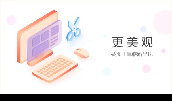 全新简洁界面,展示输入结果更直观明了,个性化联想功能,精准展示输入结果,减少按键选择,打字时键盘不在啪啦啪啦响。