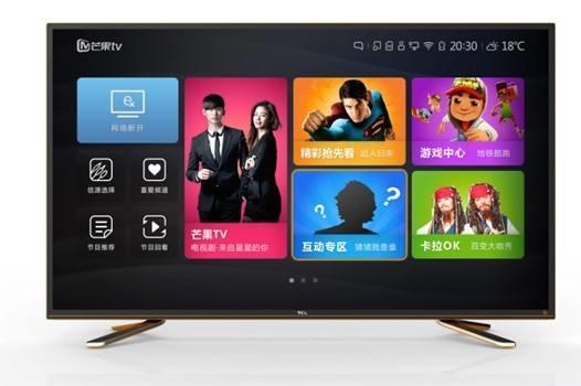 闪电般的下载速度,再也不用苦苦等待,芒果TV-大家都在看的在线视频网站-热门综艺最新电影电视剧在线观看。