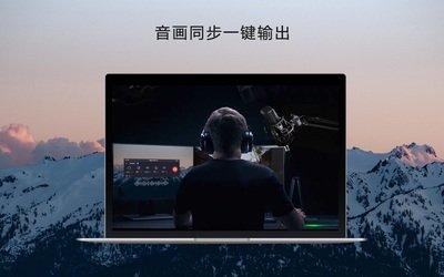 简洁的录制界面,傻瓜式的操作,强大的录制功能,轻松录制个性化动画录像视频, 带来高效、易用、稳定的用户体验。