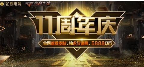 企鹅电竞鸿蒙版致力于打造中国领先的游戏平台提供丰富的内容和观看体验、便捷的登录方式