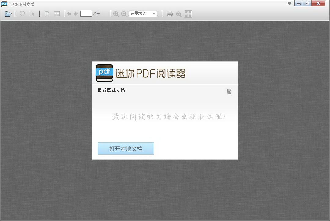 Adobe Reader XI                    PDF阅读器