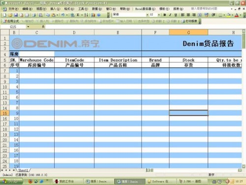 通过设计模板、定义工作流、定义表间公式等简易直观的操作,实现管理意图,轻松、快速构建能够适应变化的ERP、OA、CRM、SCM等管理信息系统。