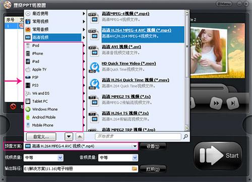 1、可根据您的需求,选择合适的视频参数,如输出视频质量、尺寸、分辨率等。 <br>2、支持批量转换,可以处理多个文件。 <br>3、视频编辑功能:- 视频裁剪; - 视频拆分;截取单一视频中的任意部分,进行转换。- 视频合并;把不同的多个视频文件合并成一个文件,进行转换...